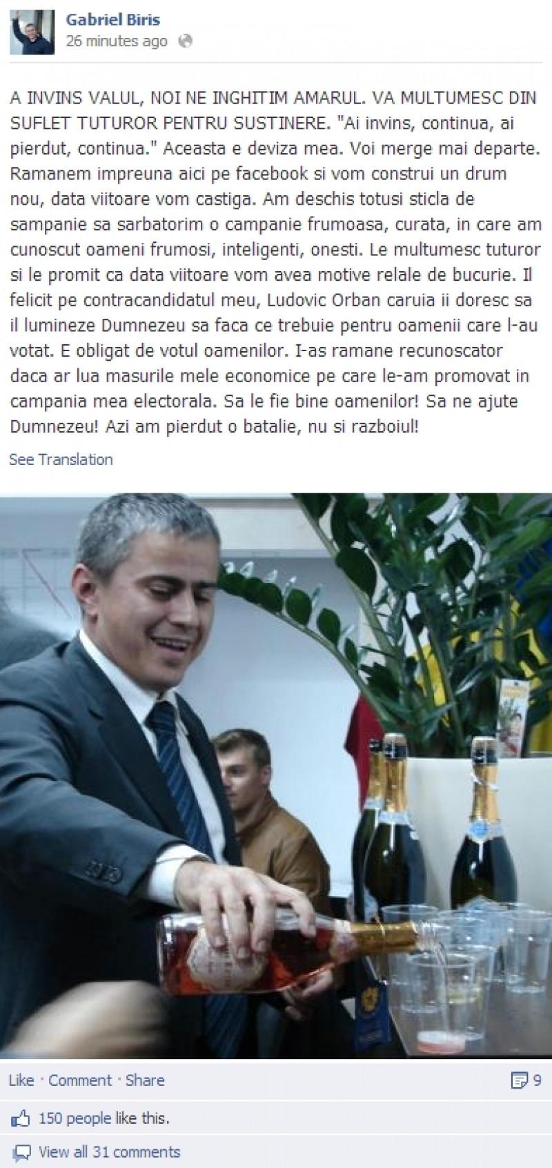 Gabriel Biriş, victorie pe Facebook | facebook.com