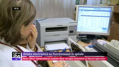 Rețeta electronică nu funcționează în spitale