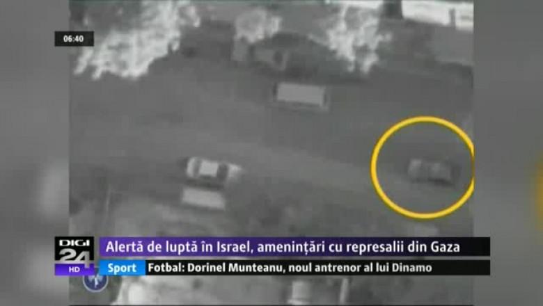 Israelul este în alertă, după uciderea liderului Hamas