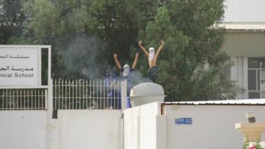 bahrain scoala