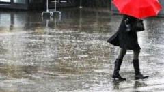 ploaie - meteo.ro