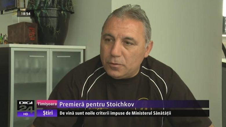 Hristo Stoickov