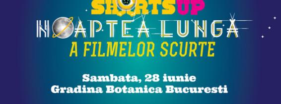 shorts-up-banner-interior articol 1