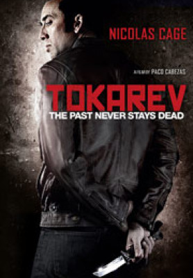 Tokarev new web  2