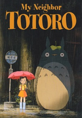 my-neighbor-totoro poster