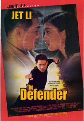 the-defender-movie-poster-2000-1020191136