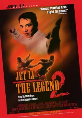 the-legend-2-movie-poster-1993-1020213175