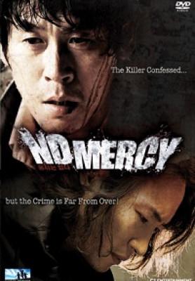 No-Mercy-DVD-hi-res-web