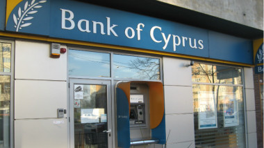 1304220823 bank-of-cyprus-depozite-taxa