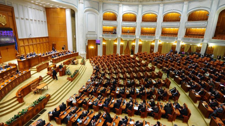 parlamentul romaniei generic - mfax