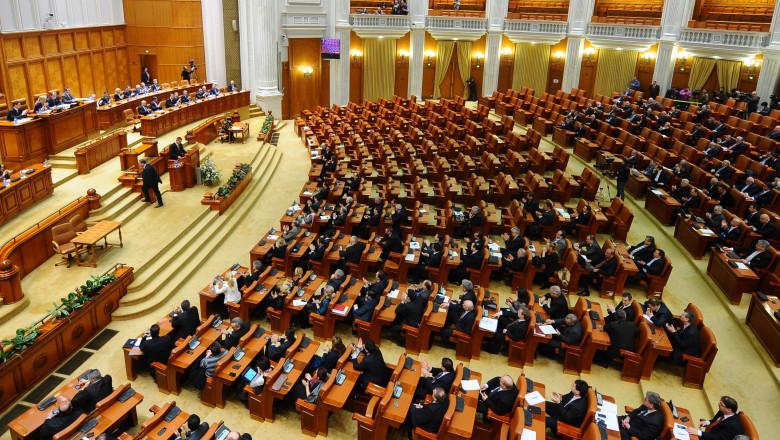 parlamentul romaniei crop ingust - mfax