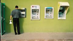 bancomat mfax