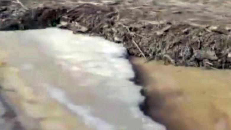 utah aluviuni
