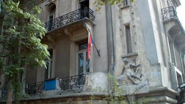 casa nationalizata mfax