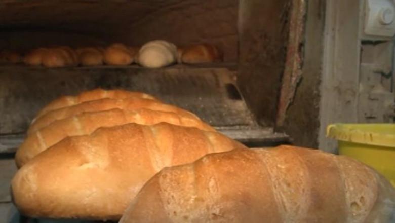 paine la cuptor