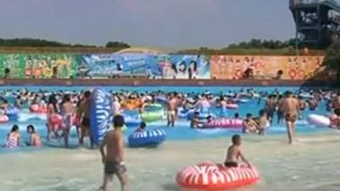 china piscina