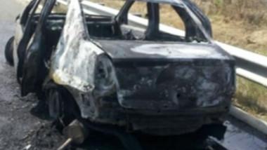 masina arsa-1