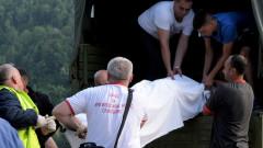 Accident muntenegru 5812757-AFP   Mediafax Foto-SAVO PRELEVIC