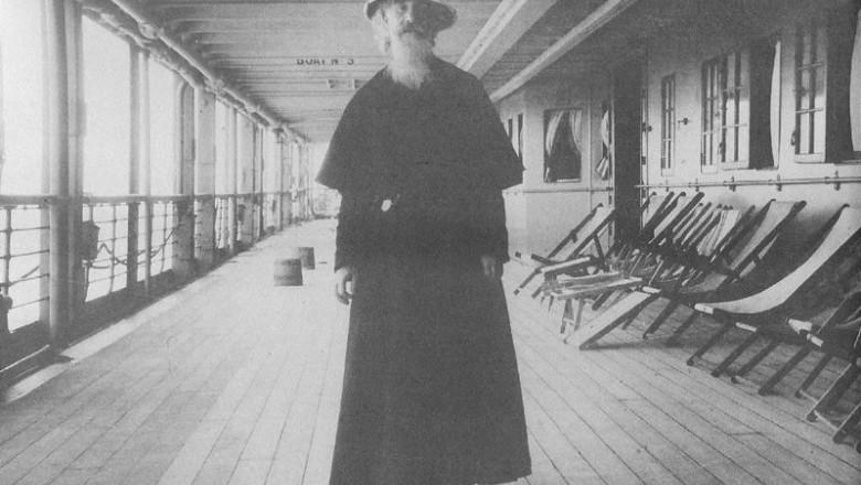 1930 pe vapor