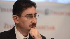 bogdan chiritoiu consiliul concurentei 5801387-Mediafax Group-Silviu Matei