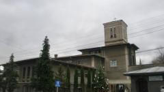 spital Beius