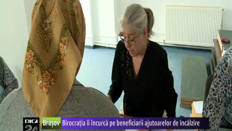 BIROCRATIA II INCURCA