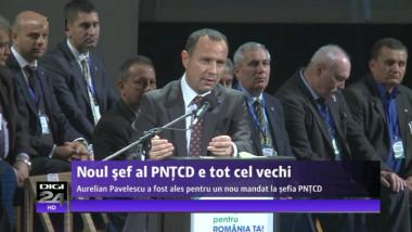 pntcdAP