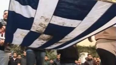 steag grecia proteste