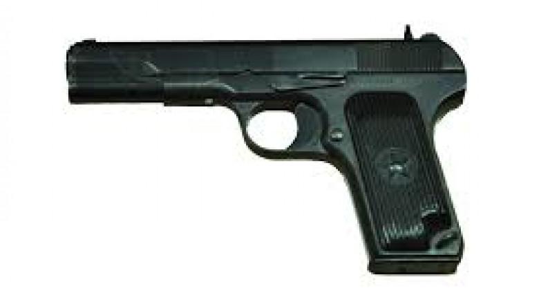 pistol wikipedia-2