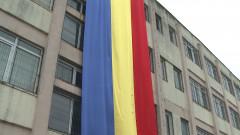 steag scoala