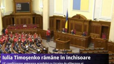 ucraina parlament nare