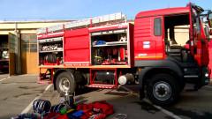 autospeciala pompieri 4