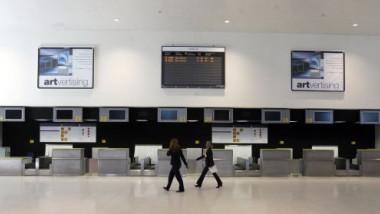 Aeroportul Ciudad Real