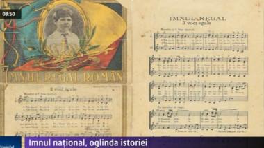 imnul regal-1