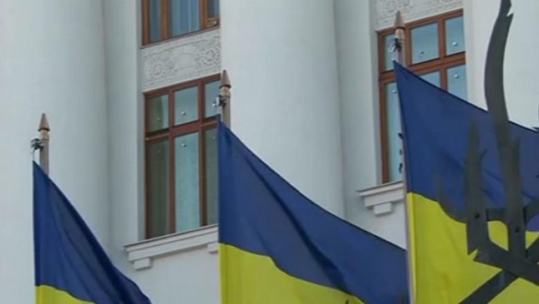 ucrainasantaj