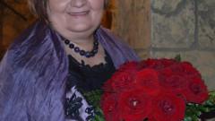 maria stamatin medic facebook 1