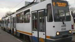 Tramvai41 1