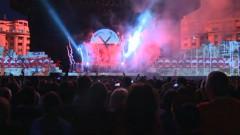 roger concert