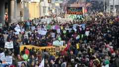 Proteste Istanbul Turcia 22 decembrie 2013-AFP   Mediafax Foto-OZAN KOSE-2