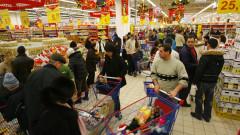cos alimente cumparaturi craciun supermarket mediafax-1