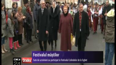 festival masti 140114