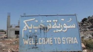 welcome to siria