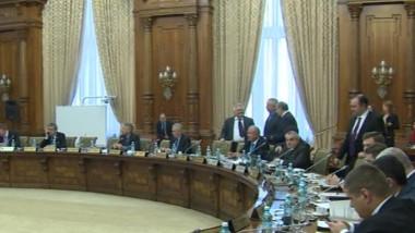 comisie sedinta parlament