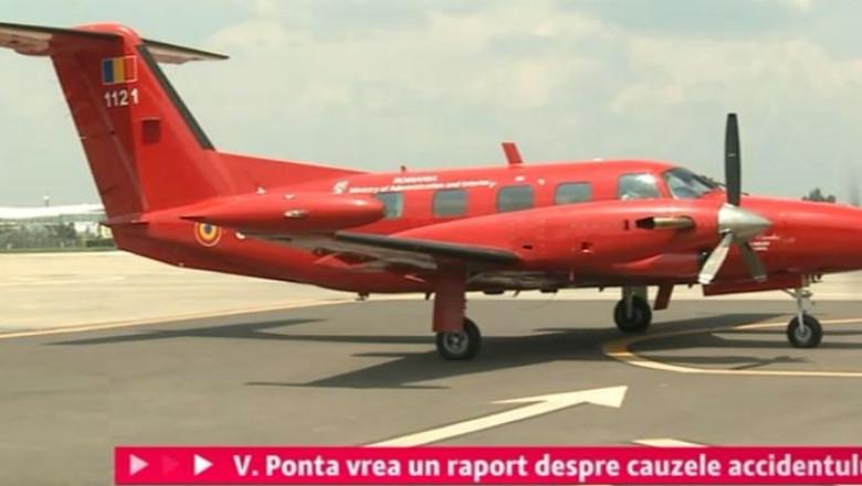 avion smurd - captura