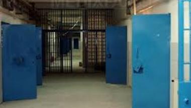 interior penitenciar