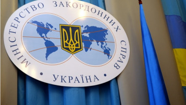 sigla mae ucrainean