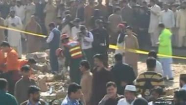 pakistan atentat