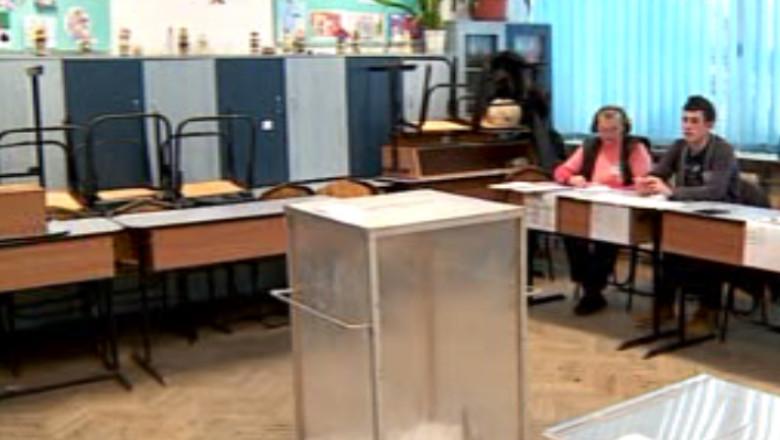 alegeri urna membri sectie-1