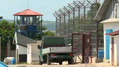 perchezitii penitenciar iasi