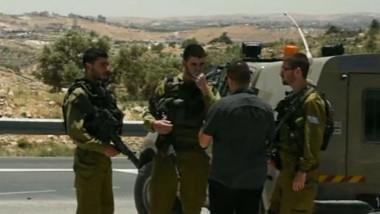 israel tineri